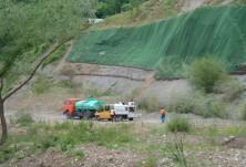 ДПП Българка - укрепване и хидропосев
